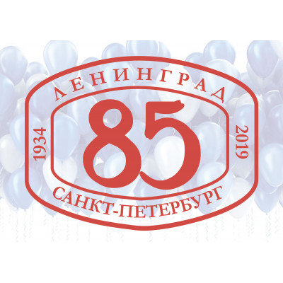 Книжной лавке - 85 лет!