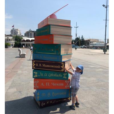 «Книжные аллеи» в Ялте