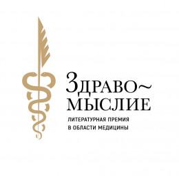 Рецепт здоровья от доктора Шихвердиева