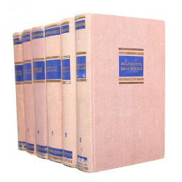 Собрание сочинений (в 6 томах)