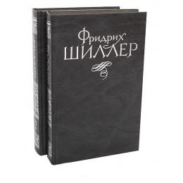 Избранное в 2 томах