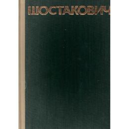 Собрание сочинений в 42т. Т.34. Сочинения для хора