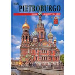 Санкт-Петербург и пригороды. (На итал. яз.)