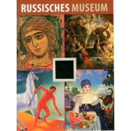 Русский музей (на нем. яз)