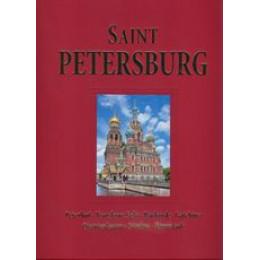 Санкт-Петербург. Альбом (на англ. яз.)