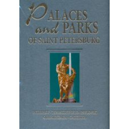 Дворцы и парки. Окрестности Петербурга (на англ.яз)